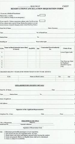 Indian Railways Reservation Form, Indian Railways Reservation ...