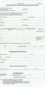 Indian Railways Reservation Form